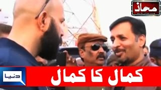 Mustafa Kamal - Mahaaz - 28 January 2017 - Dunya News