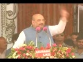 Shri Amit Shah addressing a public meeting in Lucknow: 21.09.2016