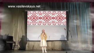 Ангелина Василевская - Я счастливая