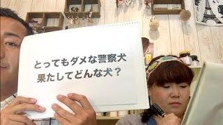 番組提供:ペットライン株式会社(http://www.petline.co.jp/) いつも...
