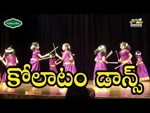 KOLATAM DANCE || కోలాటండాన్సు l folk song l Folk Dance l musichouse27