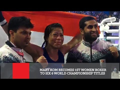 Mary Kom Becomes 1St Women Boxer To Six 6 World Championship Titles