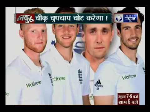 India vs England: Unfair to compare Virat Kohli and Joe Root, says Kevin Pietersen