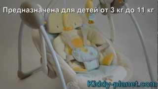 Видео обзор детской качели Bright Starts 7030