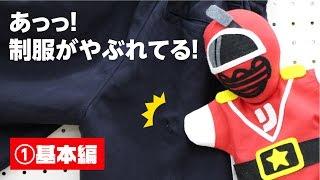 KAWAGUCHIの補修ブランド「衣類☆再生 リペアーファイブ( http://www.kw...