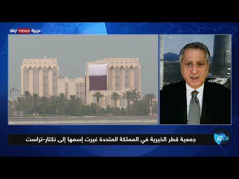 جاسم محمد: قطر تدعم الجماعات الإرهابية للحصول على دور إقليمي لإنها تعاني عقدة الدولة الصغيرة  - نشر قبل 5 ساعة