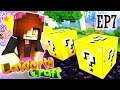 LaWorld Craft EP07 - New Year's Lucky Blocks - Modded Single Player Survival