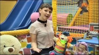 Урок английского языка в магазине игрушек
