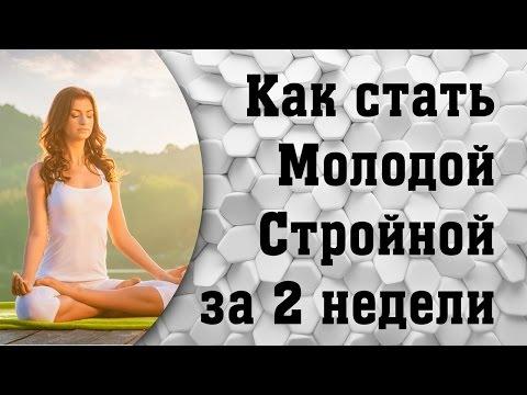 Женские тренинги и коучинг онлайн