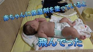 乳児湿疹が出ていたので病院でお薬を処方してもらいました☆ お薬を塗り...