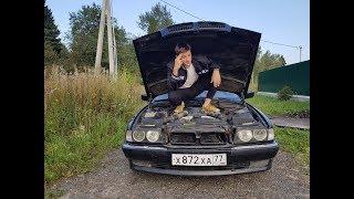 ШКОЛЬНИК купил BMW V12 750 E38 за 300к / 5 часть