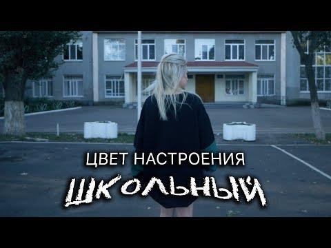 Tanny Volkova -