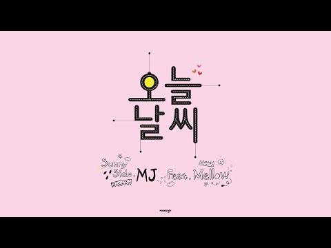 MJ (써니사이드) - 오늘 날씨 (feat. Mellow) [Lyric Video]