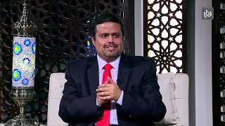 د. عبد الرحيم الشريف - الأسرة في القرآن الكريم