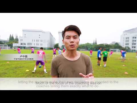 China-Britain Football Centre: Nottingham Forest Community Outreach Programme