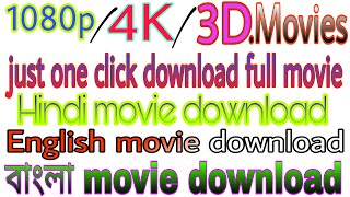 New Movie 2018 Download 1080p 720p & 4K Or 3D