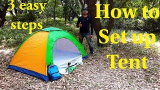 how to set uṗ tent for camping | outdoor camping tent | tent