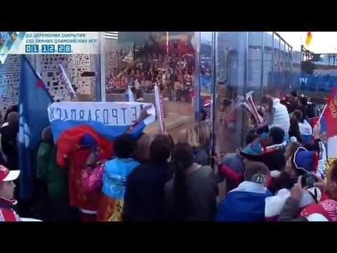 видео: Песня Фриске - Сочи Олимпийский огонь Смотреть до конца