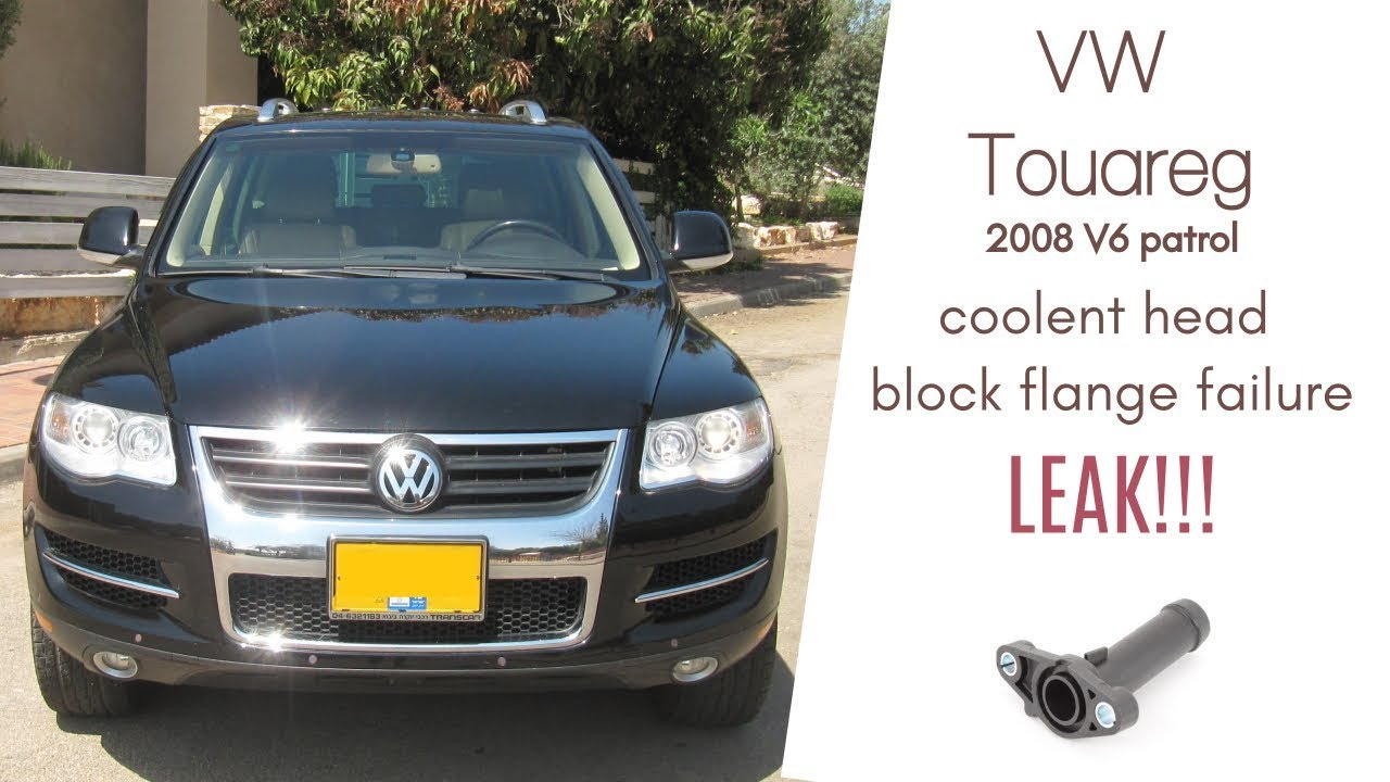 small resolution of how to replace engine head block coolent flange vw touareg 2008 v6 touareg v1 0 engine block diagram