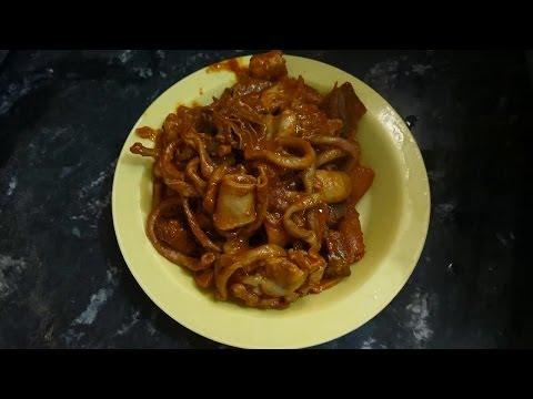 Boti Curry Gizzard Curry Preparation in Telugu (బోటి కూర)