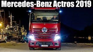 Флагманский тягач Mercedes-Benz Actros 2019 нового поколения