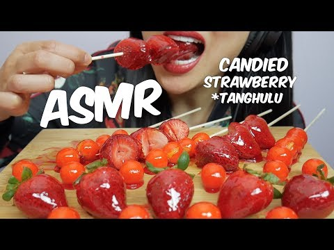 ASMR Candied Strawberry *Tanghulu* (EXTREME CRUNCH EATING SOUND) 딸기 사탕 탕후루 No Talking | SAS-ASMR