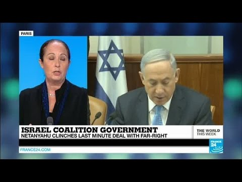 Israel's coalition government; French far right feud - Le Pen disowns daughter (part 2)