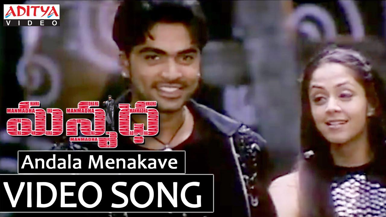 Manmadha (2005)