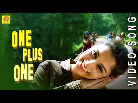 One Plus One Two Is Maths | Kasthuriman | Malayalam Film Song.