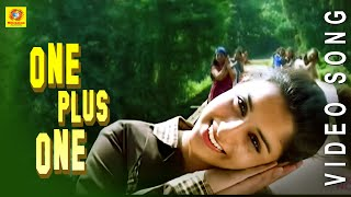 One Plus One Two Is Maths   Kasthuriman   Malayalam Film Song.