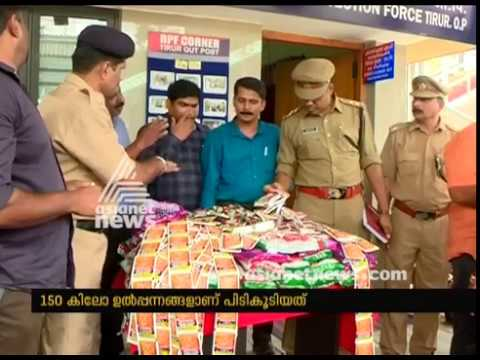 150 KG Pan Masala products seized by Railway Police at Tirur | FIR 6 AUG 2018