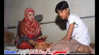 Repeat youtube video sawbi kotha  part  (2)  abdul qadar//////????????????