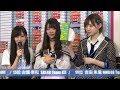 NMB48 白間美瑠 太田夢莉 第10回AKB48総選挙2018直後インタビュー 山本彩 柏木由紀