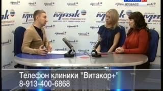 Интервью. В Кемерове на Радуге открылась новая клиника.(, 2014-11-11T07:11:53.000Z)