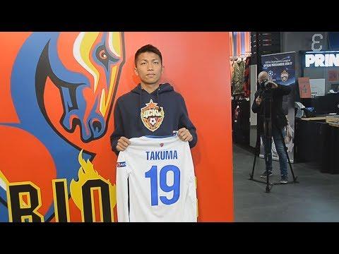 日本代表へ、活躍誓う CSKAモスクワ移籍の西村