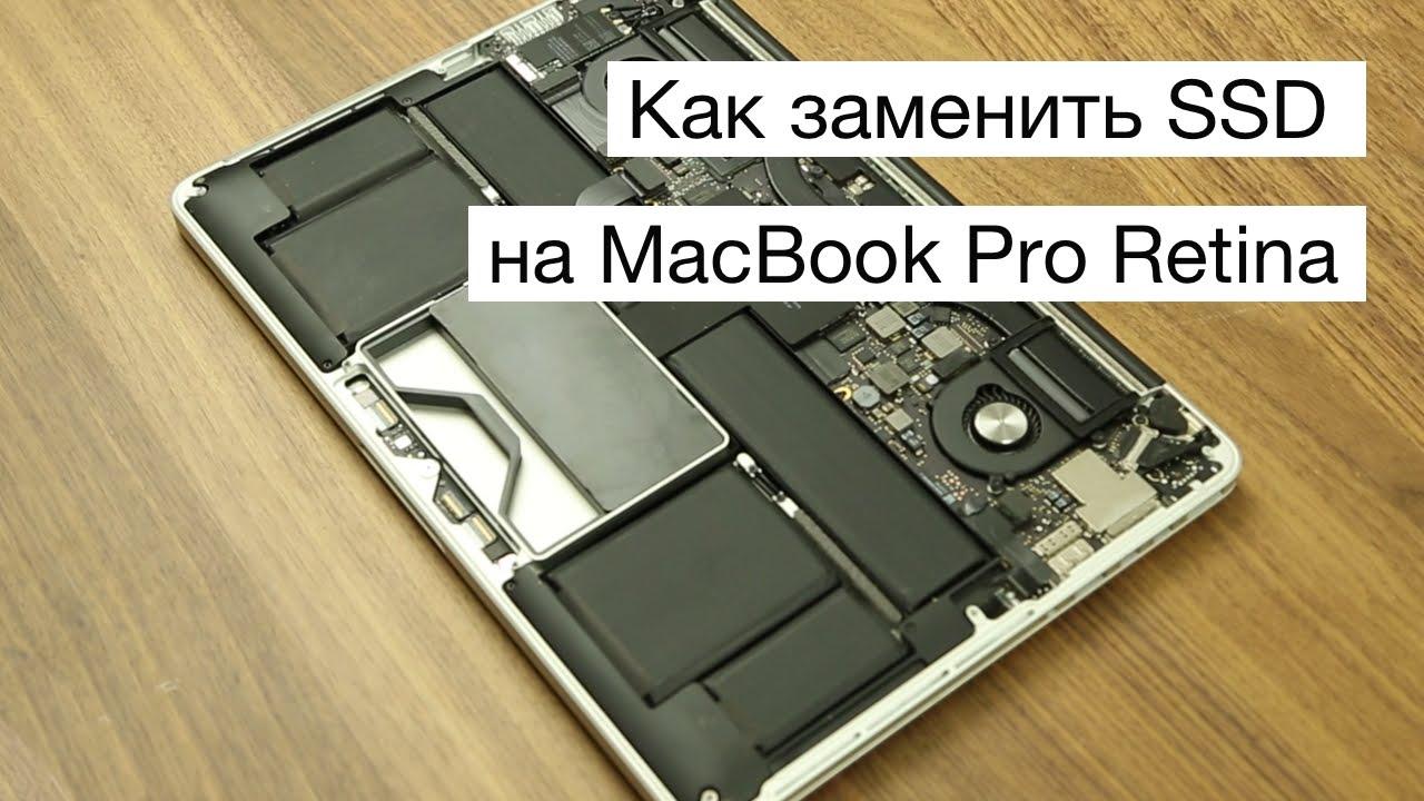 19 мар 2015. Apple macbook pro 13
