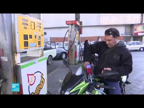 تحت وطأة العقوبات الأمريكية.. إيران تقنن وترفع أسعار البنزين  - نشر قبل 56 دقيقة
