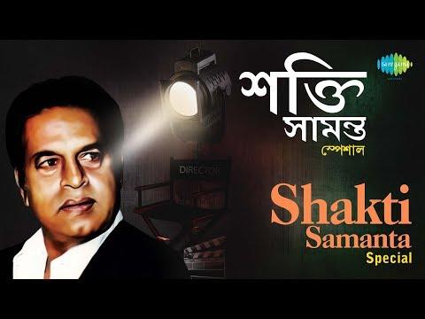 Weekend Classics Radio Show |  Shakti Samanta Special | Kichhu Galpo, Kichhu Gaan
