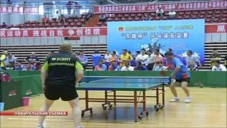 Теннисисты из Уссурийска в Китае