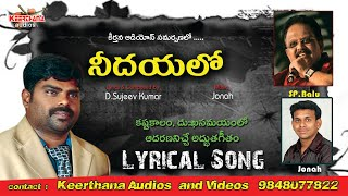 Nee Dayalo song form   Keerthana Audios & Videos
