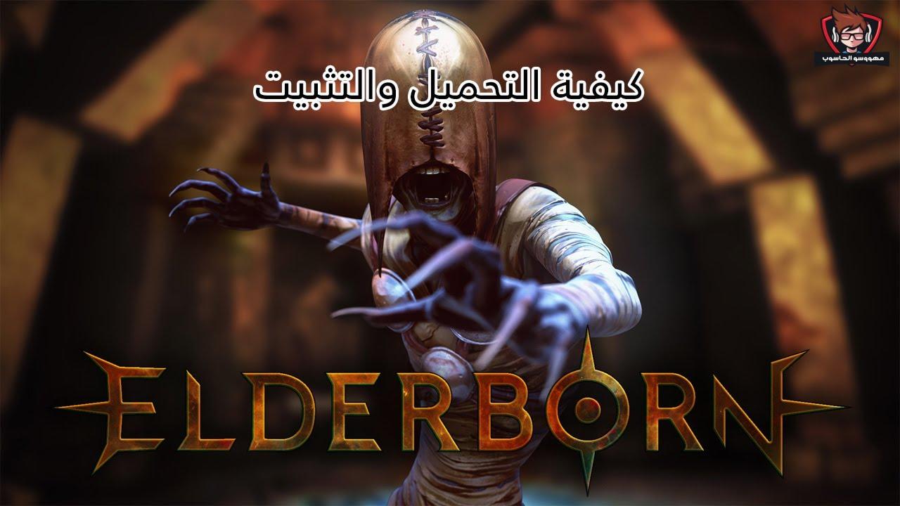 Photo of تحميل لعبة ميلاد الزعيم | ELDERBORN – تحميل