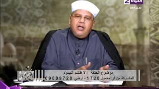 داعية إسلامي يوضح حكم إطلاق اللحية للمسلمين وغيرهم