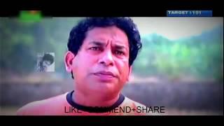 musharaf karim funny video।মোশারফ করিম ফানি ভিডিও