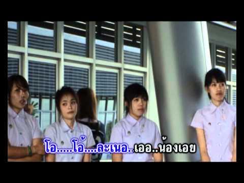 UDRU[CE53]เพลงรับขวัญน้อง By Like_com.avi