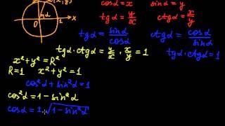 §134 Соотношения между тригонометрическими функциями одного аргумента