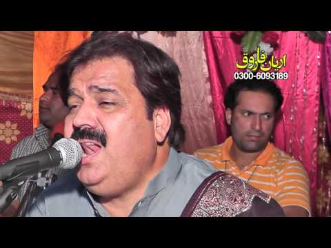 FULL HD SONG 2016 super hit  song koi rohi yad krendi ha by shafaullah khan rokhr / shan rokhri..