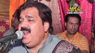 FULL HD SONG 2016 super hit  song koi rohi yad krendi ha by shafaullah khan rokhr / shan rokhri..