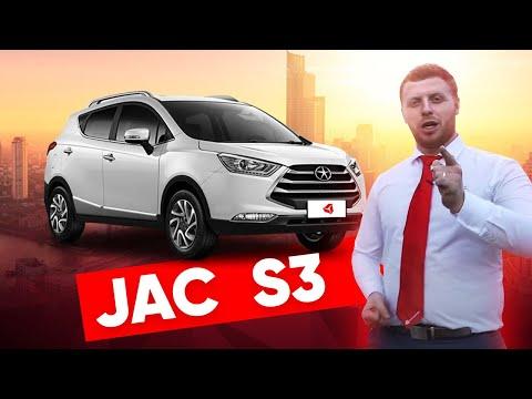 Jac s3 тест драйв видео