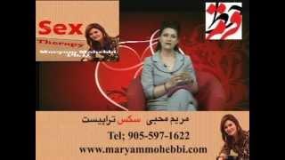 Maryam Mohebbi سکس زن با مرد دیگر در پیش روی شوهر بخش سوم