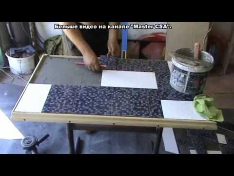 стол с керамической столешницей / table with ceramic countertop